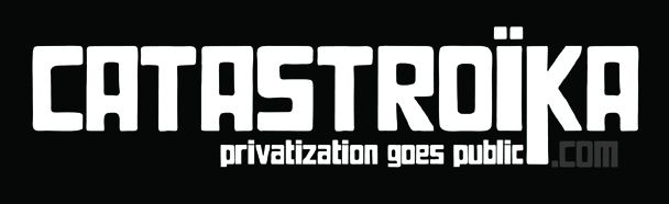 catastroika_logo_HiRes_black_bg